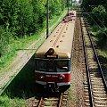 EN57-1296 rb, Poznań Kołobrzeg #pociąg #Poznań