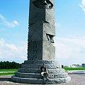 Grunwald #grunwald #pomnik #festeriusz